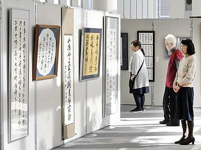 個性さまざま、漢詩50点を披露 福井新聞社で一書会展