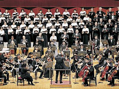 ベートーベン生誕250周年祝う 石川県音楽文化協会「荘厳ミサ曲」