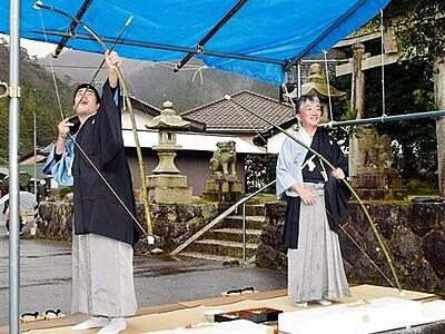 矢が的に当たったらダメ 福井県美浜町の伝統神事「弓打ち講」