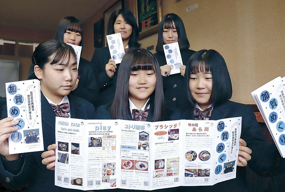 完成したパンフレットを手にする生徒=大聖寺実高