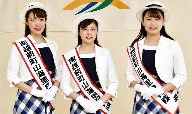 昨年、第14代「山海里PR隊」に任命された3人=2019年5月、福井県南越前町役場