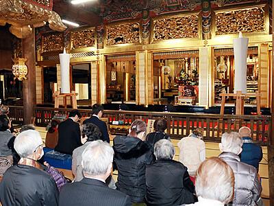 親鸞聖人の遺徳しのぶ 高岡・勝興寺で御正忌報恩講