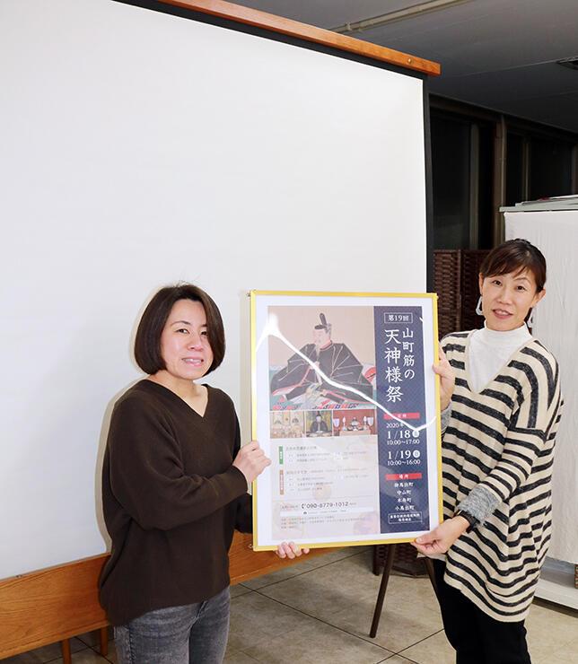 「山町筋の天神様祭」に合わせて行う上映会をPRする西島さん(右)