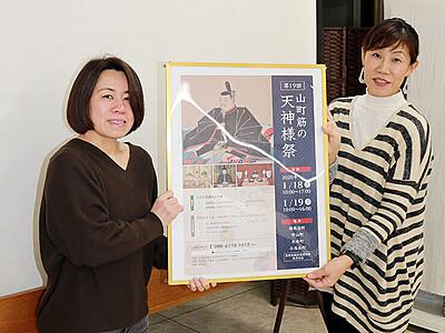 昭和の高岡 映像で見る 18・19日守山町で上映会