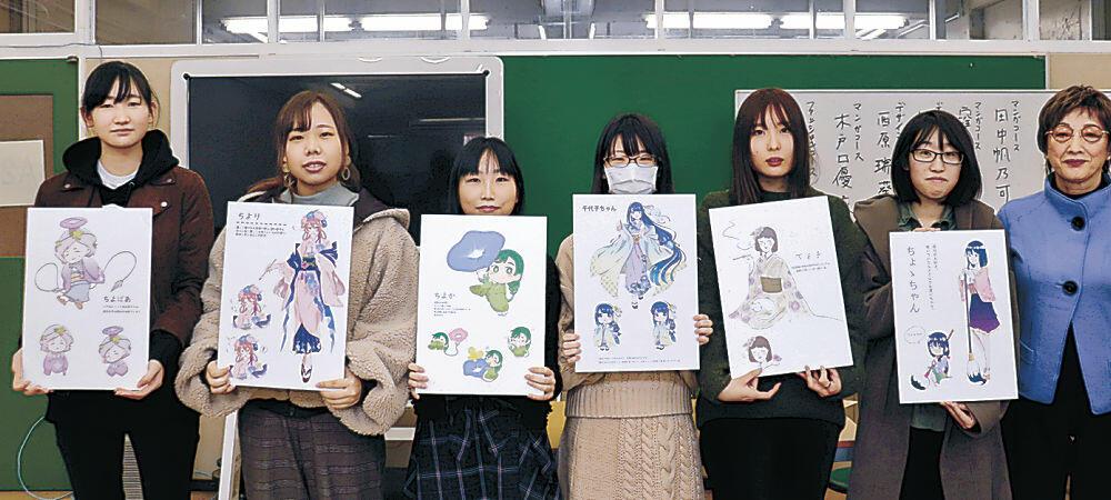 採用された千代女を題材にしたキャラクター=金城大短大部