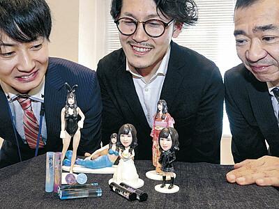ふるさと納税返礼に本人3Dフィギュア 加賀市 DMM工場製造