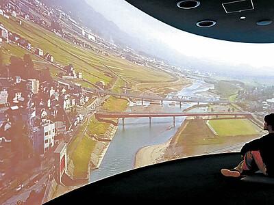 ジオパーク絶景、空から 白山市がPR映像 世界認定へ機運盛り上げ