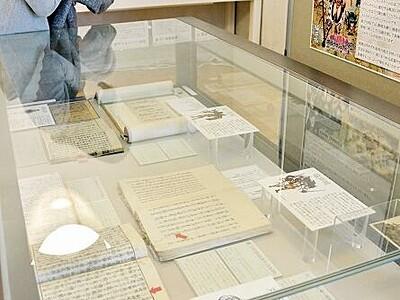 人気ネットゲームにちなんだ資料展示 福井県文書館