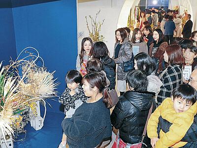 金沢で北國花展 20日から作品解説開始
