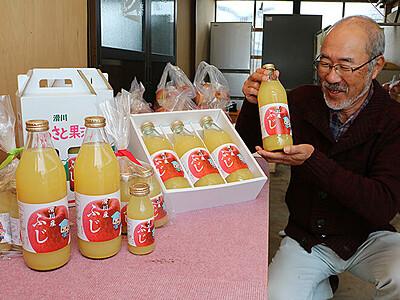 甘さ十分リンゴジュース 滑川、地元産ふじ使い完成