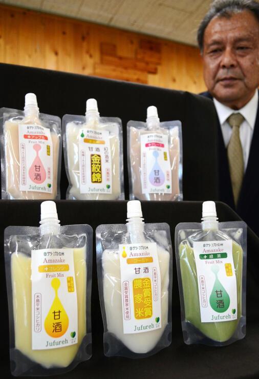 木島平村産のコメで作った甘酒。リンゴ味などもある