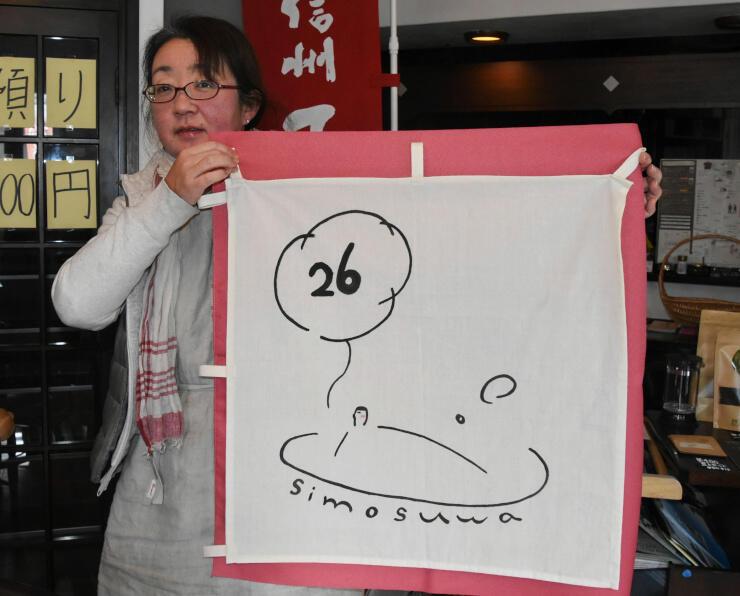 「ふろの日」の催し会場に掲げる旗を紹介する武居さん