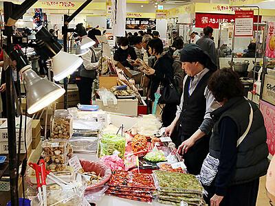 有名駅弁など美味ずらり 富山大和で全国うまいもの大会