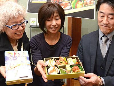特産の味、詰めて「諏訪弁」 飲食店など連携、上諏訪駅で販売