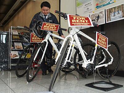 電動自転車、長野すいすい 市がレンタル開始