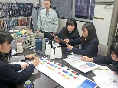 2月8日から、五泉ニットフェス 五泉高生企画バスツアー