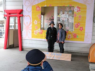 飯田線「願いかなえて、桜咲く」 合格祈願ウォーキング