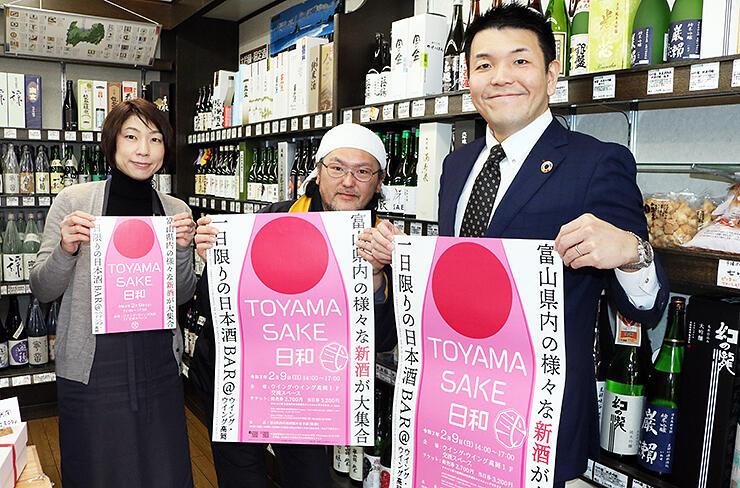 ポスターを持ってイベントをPRする中山社長(右)ら実行委のメンバー