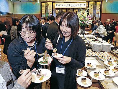 ジビエ、美味伝え 石川県内95店で料理フェア開幕
