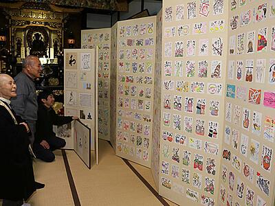 寺所蔵の色紙や絵はがき びょうぶに 滑川の無縁寺が展示