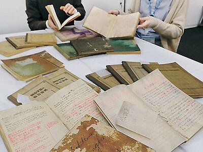 西田幾多郎のノート、精巧に再現 かほく・哲学館 「さわれる文化財」に