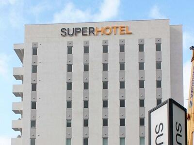 「スーパーホテル」 上越妙高駅前に開業