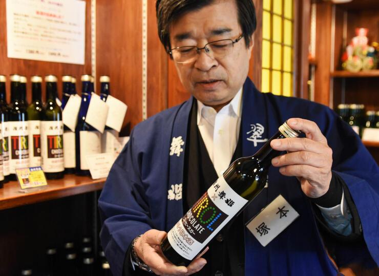 販売が好調の「チロルチョココーヒーヌガーに合う日本酒」