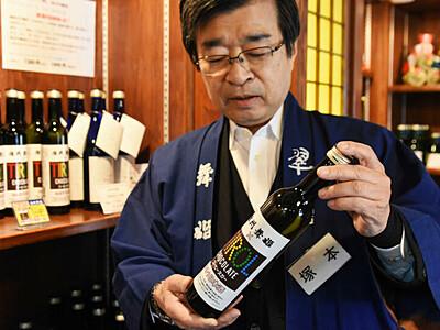 チロルチョコに合う日本酒、好調 諏訪の舞姫、追加販売へ