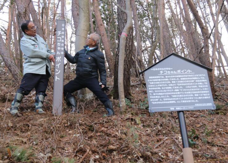 新たに設置した標柱をPRする武居町長(左)ら