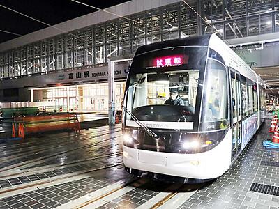 路面電車、南北往復 富山で直通試運転、来月21日開通