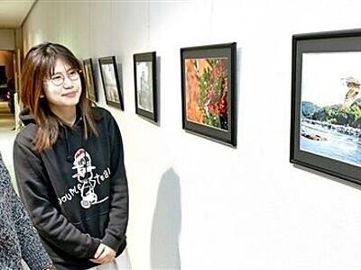 「KYOYO倶楽部」の写真作品展 鯖江市文化の館で7日まで