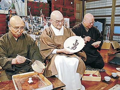 大徳寺管長ら 小松で九谷焼の絵付け体験