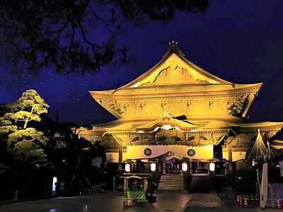 復興へ、善光寺包む祈りの光 6日から長野灯明まつり