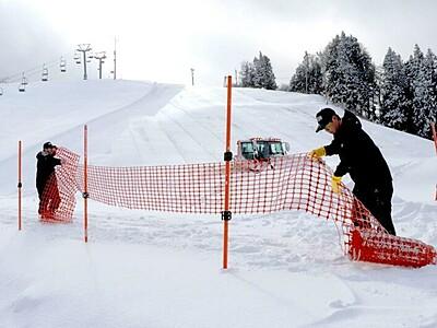 長岡・古志高原スキー場 新潟県内大雪、2月7日営業再開