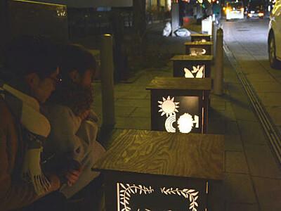 「長野灯明まつり」開幕 灯籠に小学生が「夢」描く