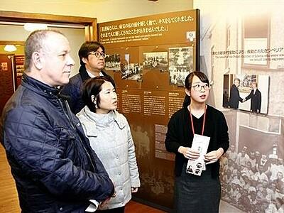 敦賀ムゼウム「感動伝える」 米旅行会社経営者が視察