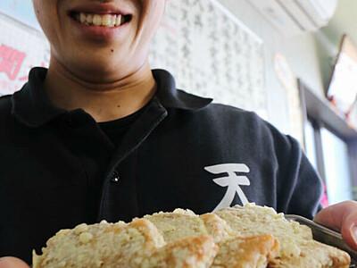 「天ぷら鯛焼き」じわり人気 飯田の店、新名物目指す