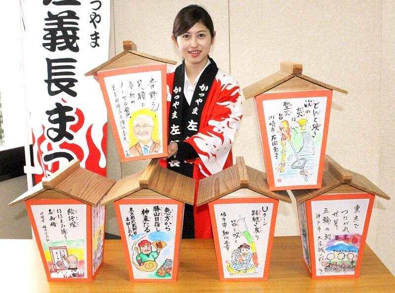 入賞した川柳に絵を添えて作った絵あんどん=2月5日、福井県の勝山市役所