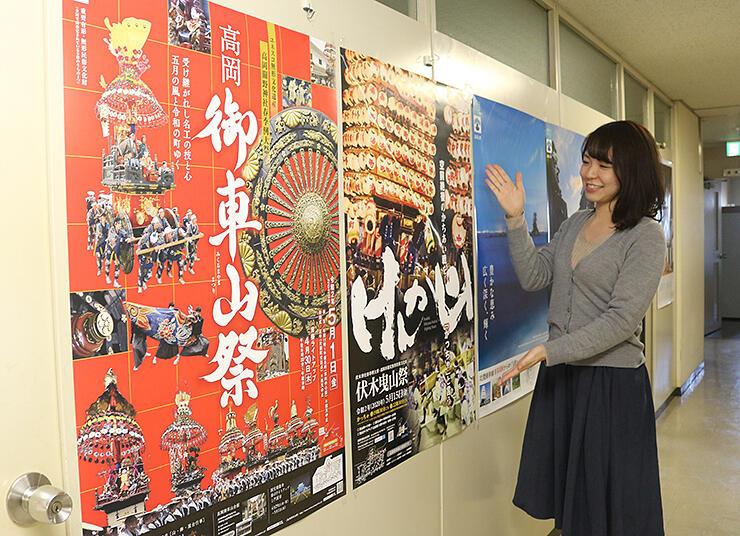 祭りの伝統や迫力を紹介するポスター