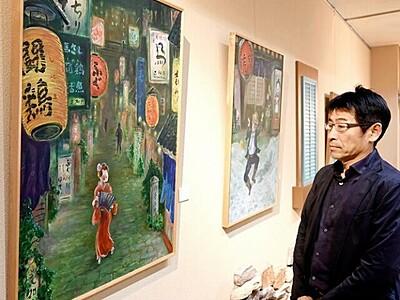 「飲み屋」を題材に、岩永勝彦さんの遺作展 28日まで 福井