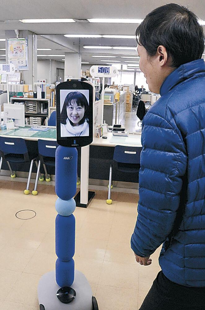 職員の顔が表示され、会話可能なアバター=加賀市役所