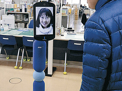遠隔操作ロボ 加賀市役所で実証実験