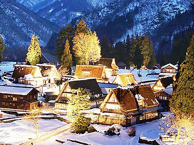 雪の山里、幻想空間 相倉でライトアップ