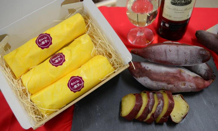 焼き芋を白ワインに漬け込んだ「わいん蜜芋」。贈答用の需要も見込む