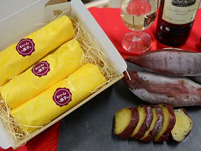 信州産白ワインに漬けた焼き芋 県内3店で限定販売
