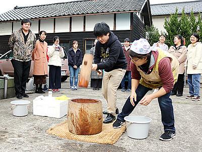 散居村の暮らし体験 静岡大生が住民と餅つき交流