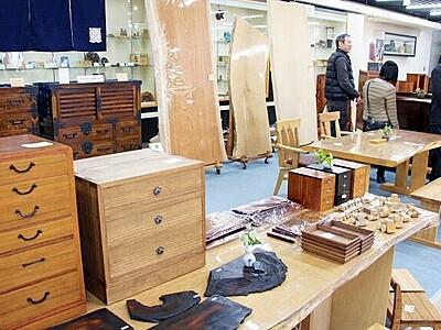桐箪笥やテーブル、手作りの逸品展示 福井で越前指物協組