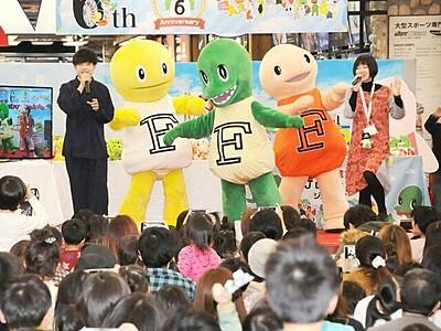 6周年ありがとじゅら 「ジュラチック」記念催し 福井