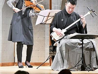 左義長ムード盛り上げ ビオラと三味線の演奏 福井・勝山