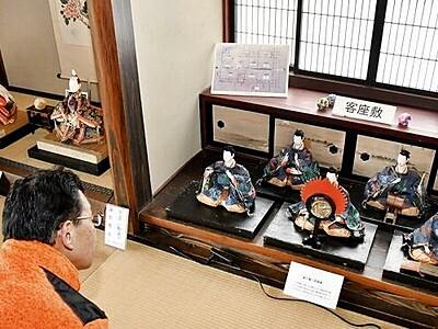 江戸期のひな人形 武家屋敷で展示 福井・大野